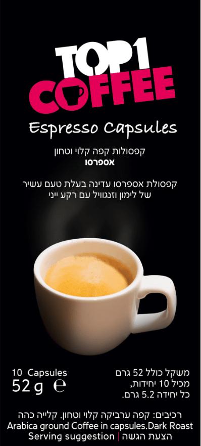 Espresso Capsules Package photo
