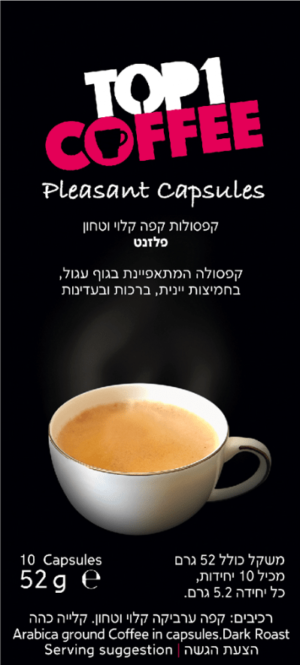 Pleasant Capsules Package photo