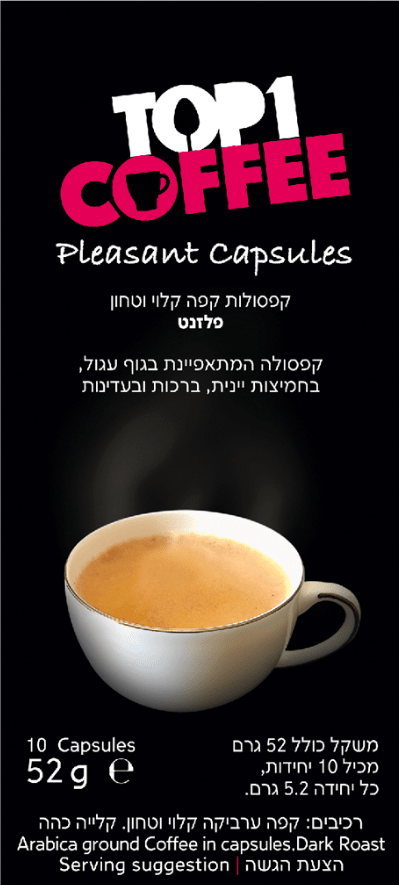Pleasant Capsules Package