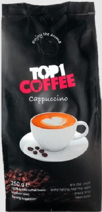 CappuccinoBeansBag_250g-min