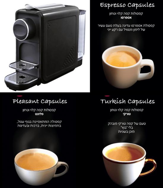 Capsule machine with Espresso, Pleasant and Turkish capsules image