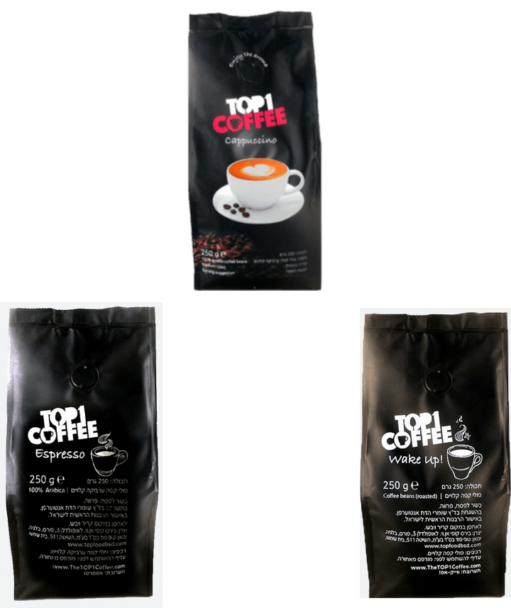 Photo of 3 bags of coffee beans (Cappuccino, Espresso, Wake Up!)